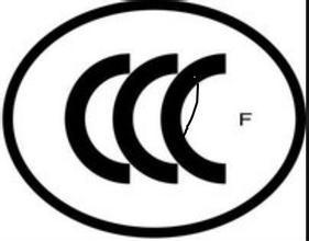 3C认证标志