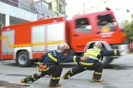 消防产品 style