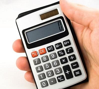 计算器 价格核算
